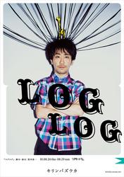 kb-loglog